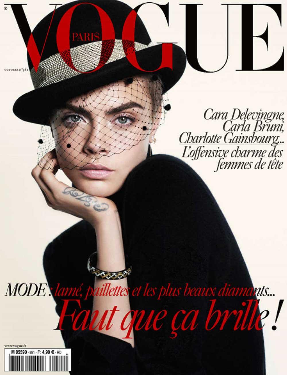Magazine Vogue Dr Leduc Paris
